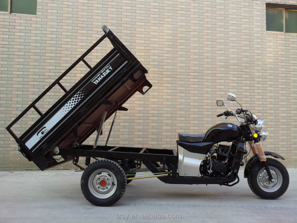 china classic hot sale 200cc motor cargo tricycle (SY200ZH-F)