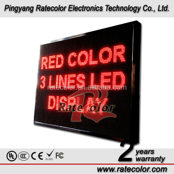 High quality led dot matrix letter outdoor moving advertising message board led display screen red color 96*128cm