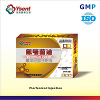 High efficient florfenicol injection oral cattle antibiotics