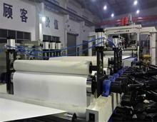 New Environmentally Friendly PE Stone Paper Extrusion Production Line