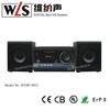 2016 Hot Selling Cheap Bluetooth DVD Hi fi Speaker with usb, sd, fm radio, independent treble and bass adjustment