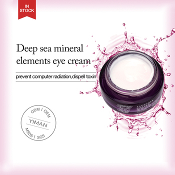 Deep Sea Mineral Elements Eye Cream jar,under eye treatment cream, eye lift cream anti under eye puffiness