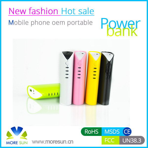Top grade antique portable solar phone charger power bank