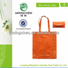 Wholesale Overstock Products Non Woven Folding