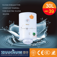 30l storage electric hot water heater for shower