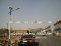2014 NEW TYPE HOT SALE led integrated solar street light