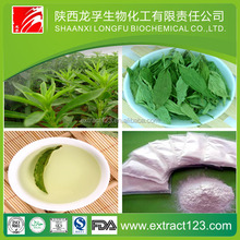 8 Years Production Experience Supply chemical formula stevia powder,stevia factory,stevia in bulk