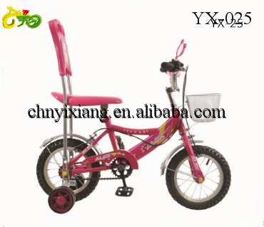 Hot sale 12 inch bulk children bicycle children bike kids bicycle kids bike with controllerfor parents and children