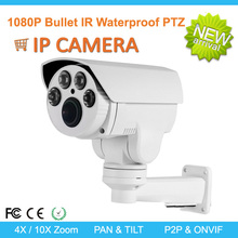 4X/10X Outdoor 1080P IP PTZ Camera, 80 meters IR distance;Support TF card(Max:64GB)