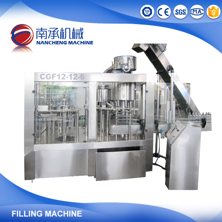 Factory Direct Sale Soft Drinks Making Machine Automatic Orange Juice