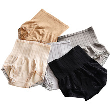 Wholesale 4 Colors Japan High Waist Panties Form-Fitting Slim Lift Body Shaper