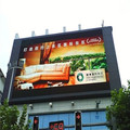Video Display Function and Customized Size Screen Dimension outdoor advertising street led display