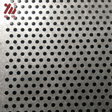 Aluminum Perforated Sheet Metal For Decorative
