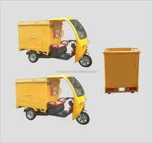 cargo tricycle with cabin three wheeler with cabin China factory cheap cargo electric delivery rickshaw/trike/tuk tuk/pedicab