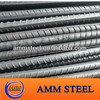 Hot rolled deformed construction steel rebar