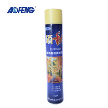 Universe GP General Purpose Acoustic Sealant