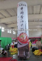 motor show decoration/advertisement inflatable multicolor column with led light