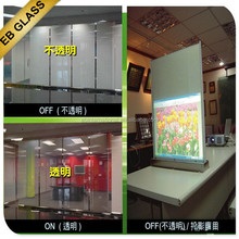 selfadhesive smart pdlc film ,Opaque treatment pdlc material LCD FILM EB GLASS BRAND