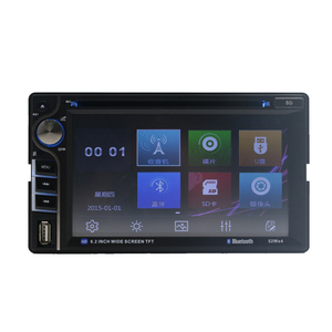 2 Din Wired Steering Wheel Audio Control Switch Car DVD Player