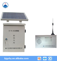 water level alarm water overflow alarm with solar for prevention flood disaster