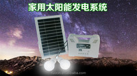 Solar Power Kits Solar Energy Product Solar Electricity Generating System For Home