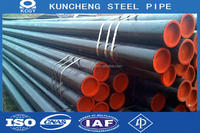 Pipe production line x65 carbon steel price per kg