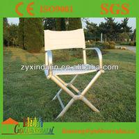 outdoor portable folding aluminum beach chair