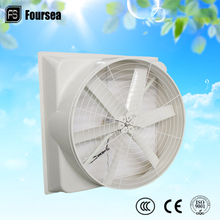 Tornado glass steel Exhaust Fan with Cone 6 Blades