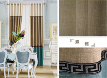 2015 new design simple contracted cotten curtain ready made
