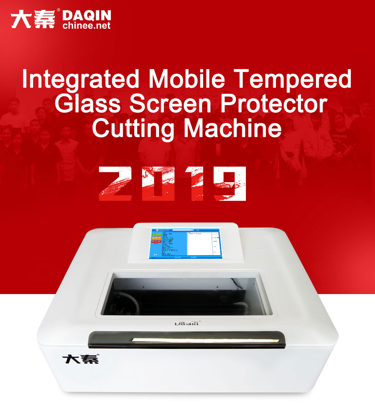 Daqin mobile screen protector tempered glass cutting machine with CE certification