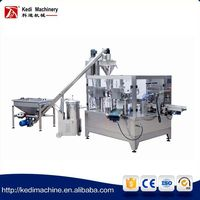 Chilli Powder Rotary Packing Machine Good Price