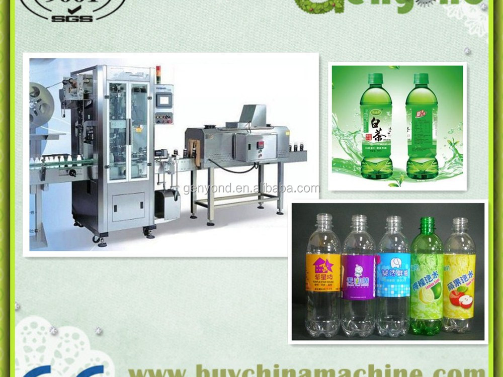 one side labeling machine/Horizontal Sticker Labeling Machine/OPP labeling machine