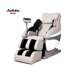 Leather Massage Armchair / Adjustable Sexy Massage Chair / Japanese Sex Massager DLK-H020C