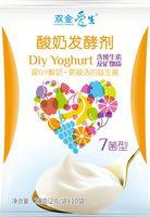 probiotic healthy making dairy free yogurt