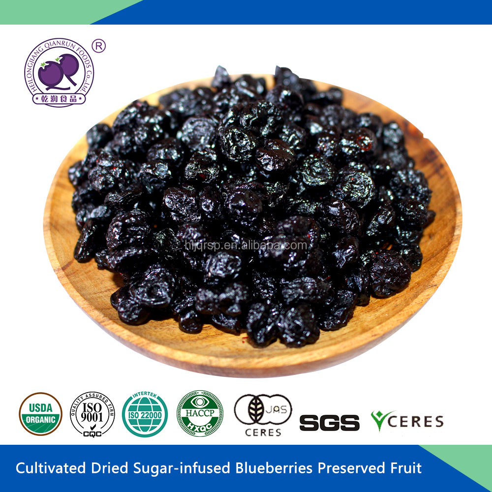 Dried Sugar-infused Blueberry Preserved Fruit