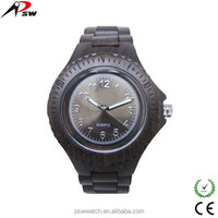 2015 china supplier custom logo watch gift watch wooden wrist watches