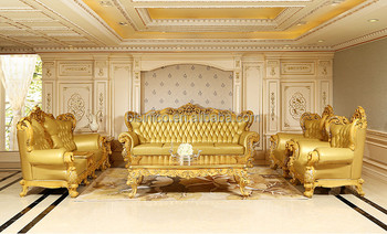 European Style Golden Color Wooden Hand Carved Living Room Leather Sofa  Furniture Set(MOQu003d