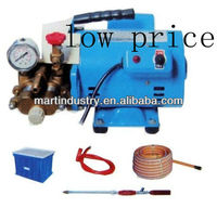 Electric Portable Car Washer Pump for Sale DQX-60