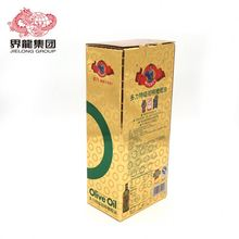 Factory Made High Quality Gold Rectangle Olive Oil Packaging Box