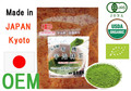 Kyoto Uji organic matcha green tea powder 30g Made in Japan[Grade: MIDDLE]