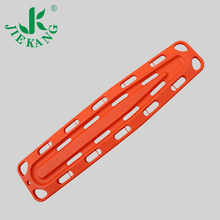 YJK-F3 medical spinal board folding stretcher for rescue