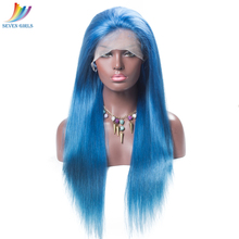 blue color silky straight elastic band brazilian human hair glueless full lace wig