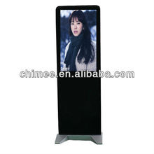26 inch Network LCD Advertising Display Digital Advertising Signs for store retail shop(17''-82'',HQ26CS-2-N)