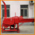 ensiling chaff cutter for animal feed grass cutter