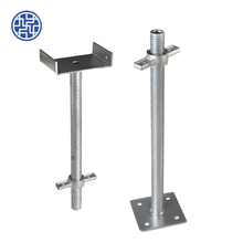 Electro galvanzed construction adjustable scaffolding u-head jack