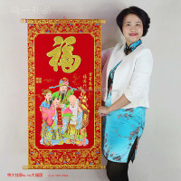 Spring Festival Couplet Scroll Fu lucky with Golden Luminous velvet calligraphy figure