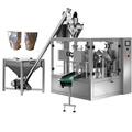 Automatic packing machine sensors Coffee powder machine packing