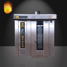 bread roast machine 32 trays liquefied petroleum gas rotary rack oven