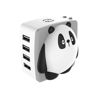 Cute animal constellation portable usb charger hub