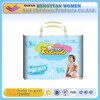 OEM free sample ultra thin baby diaper in bales with factory price